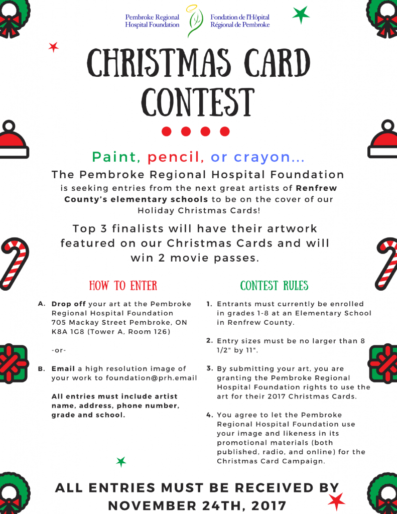 2017 Christmas Card Contest Poster